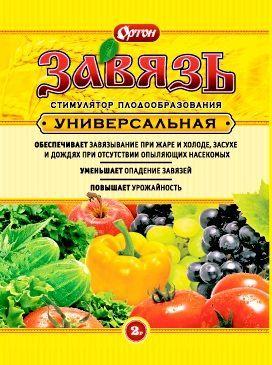 Х Завязь Универсальная 2гр стимулятор плодообразования 1/150