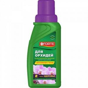 УД Орхидея 285мл Здоровье Бона Форте 1/20