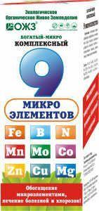 УД Богатый микрокомплекс 9 микроэл 0,1л ГУМИ обогощ, профилактика и лечение 1/30