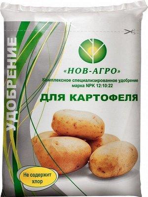 УД Картофель 2,5 кг НА 1/10