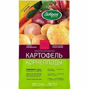 УД Корнеплод 0,9кг картофель Добрая сила 1/12