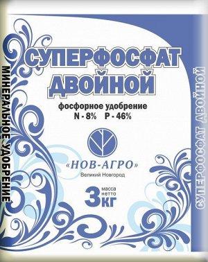 УД Суперфосфат двойной азотсодержащий 3кг НА 1/10