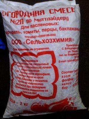 УД Огородная смесь №2П по Миттлайдеру 2кг картофель, томат, перец, баклажан