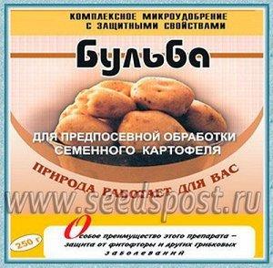 УД Картофель 0,25кг Бульба для обработки семенного картофеля 1/50