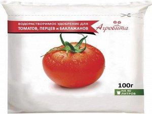 Агровита 100гр томат перец баклажан НА 1/50