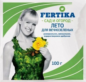 УД Хвойные 100гр Лето Фертика 1/50