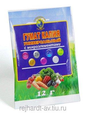 Гумат Калия 12гр с микроэлементами Рейх 1/200