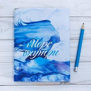 Обложка для книги 03