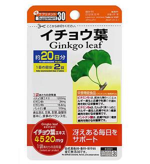 *Ginkgo leaf ГИНКГО Билоба 1200мг