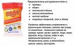 Влажные салфетки  (15 шт) Udalix