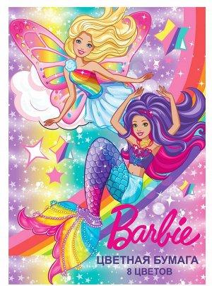 Цветная бумага Барби