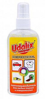 Пятновыводитель Udalix Professional (жидкий) 100 мл