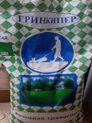Газон Быстрый газон 20кг РЕМОНТ