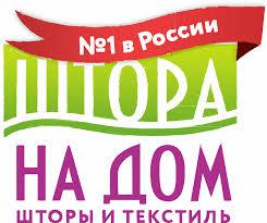 Рулонные шторы,жалюзи Беларусь-Германия от 400 руб — Добавленное по просьбам — Шторы, тюль и жалюзи