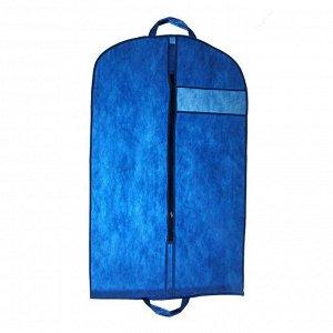 Чехол для одежды с окном 140?60 см, цвет синий