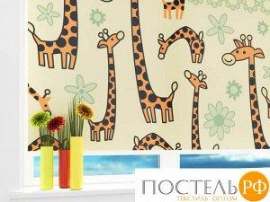 Рулонная штора 'Чудесные жирафики' Ширина: 40 см. Высота: 175 см. управление справа