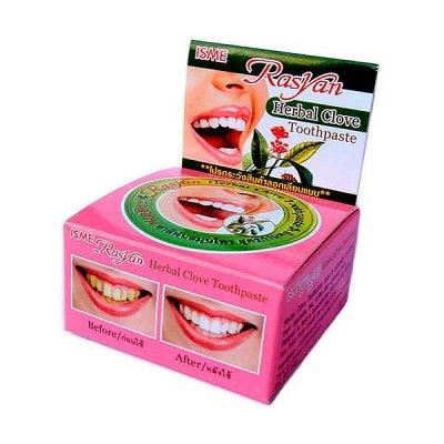 Косметика тайская, DOMIX по Низким ценам!  — Зубные пасты — Пасты