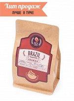 Кофе. Бразилия Сантос, 500г
