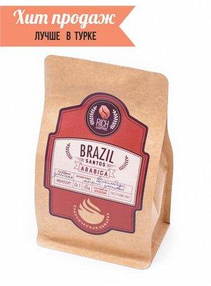 Кофе. Бразилия Сантос, 1 кг