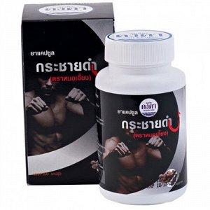 Витамины для мужчин Кра Чай Дам (Чёрный Галангал) для лечения простатита и повышения потенции
