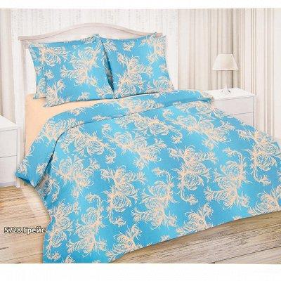 Махровая радуга.Махровые полотенца из 100%-го хлопка. — Постельное белье — Постельное белье