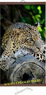 Гибкий обогреватель на стену Леопард 400Вт (ЭО 448/2) (К)