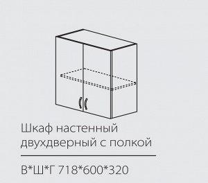 ШКН двухдверный с полкой 718*600*320 мм