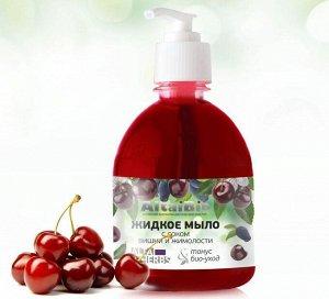 """Жидкое мыло """"Вишня-жимолость"""" серии """"AltaiBio"""", 300 мл"""