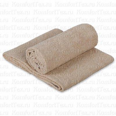 КОМФОРТ в каждый дом! Летние одеяла! Качество — Полотенца