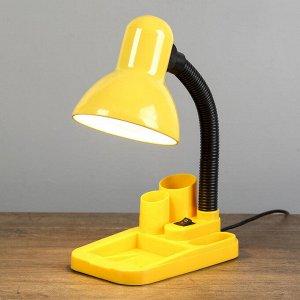 """Лампа настольная """"Мудрец"""" Е27 40W.  220В желтый 18х11.5х33 см"""