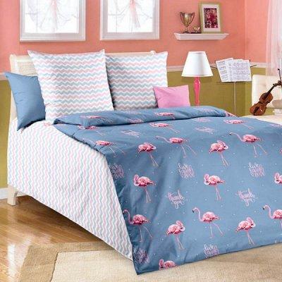 Спальный квадрат! 🌛 Любимое постельное! Распродажа — 1.5 сп