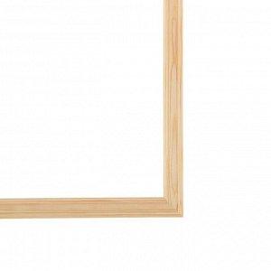 Рама для картин (зеркал) 30 х 40 х 2.6 см. дерево. Linda неокрашенное дерево