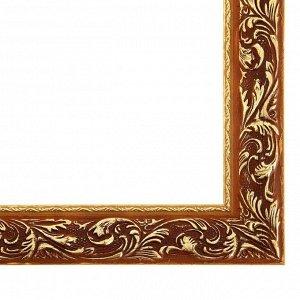 Рама для картин (зеркал) 30 х 40 х 4 см. дерево. «Версаль». цвет золотой