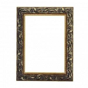 Рама для картин (зеркал) 21 х 30 х 4 см, дерево, «Версаль», цвет золотой