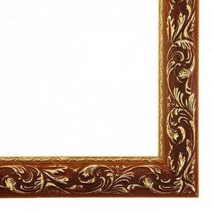 Рама для картин (зеркал) 21 х 30 х 4 см. дерево. «Версаль». цвет золотой