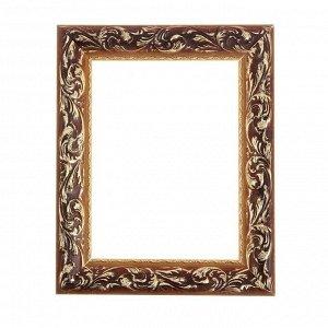 Рама для картин (зеркал) 18 х 24 х 4 см, дерево, «Версаль», цвет золотой