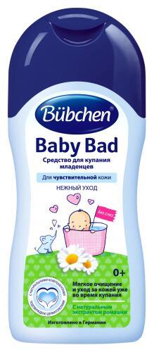 Bubchen Средство для купания младенцев 400 мл.