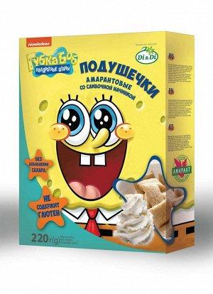Подушечки амарантовые «Губка Боб» со сливочной начинкой, витаминизированные