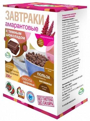 "Завтраки амарантовые ""Di&Di"" в глазури, 250г"