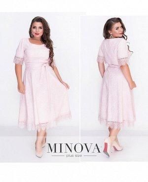 Платье №18-31-пудровый