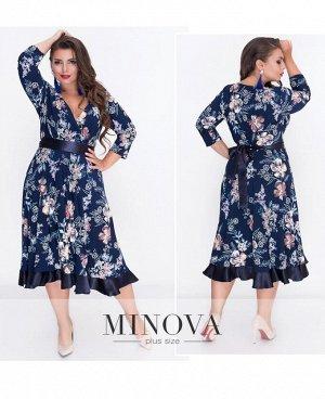 Платье №18-40-синий