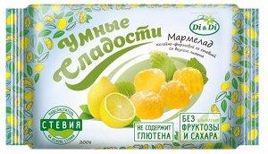Мармелад «Лимон»