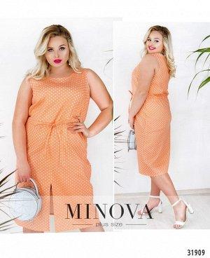 Платье №16451-1-оранжевый