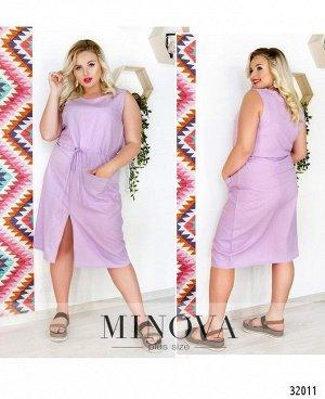 Платье №16450-1-сиреневый