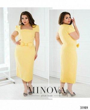Платье №1828-1-желтый
