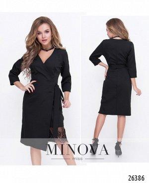Платье №1119-черный