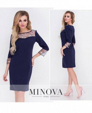 Платье №1080-синий