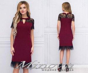 Платье №1072 (марсала)