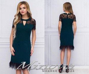 Платье №1072 (т.зеленый)