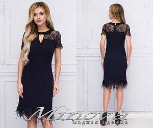 Платье №1072 (черный)